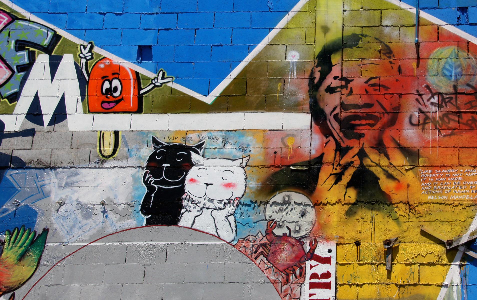 Mandela Day 2020
